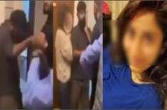 علمائے کرام نے نورمقدم اور عثمان مرزا کیسز کو دہشتگردی کی عدالتوں ميں ..