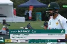 شان مسعود نے ٹیسٹ کرکٹ کی 144 سالہ تاریخ کا شرمناک ترین ریکارڈ اپنے نام ..