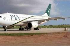 ملائیشیا میں ضبط کیا گیا پی آئی اے کا طیارہ پاکستان کے حوالے