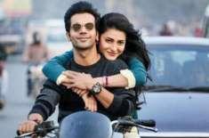 میں راج کمار راؤ کے ساتھ دوبارہ کام کرنا چاہتی ہوں'اداکارہ شروتی
