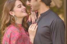 اداکارہ منال خان اور اداکار احسن محسن قیوم کی منگنی ہوگئی