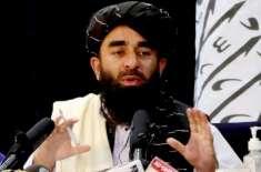 داعش ہمارے لیے کوئی بڑا مسئلہ نہیں 'دہشت گرد تنظیم کے تمام اراکین افغان ..