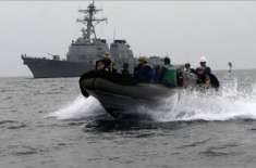 پاک بحریہ، پاکستان میری ٹائم سیکیورٹی ایجنسی کا کھلے سمندر میں کامیاب ..
