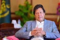 وزیر اعظم عمران خان کی بڑی کامیابی، 20 طاقتور ممالک نے پاکستان کے حق ..