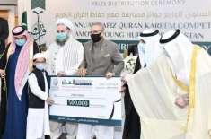 حفظ قرآن کا مقابلہ جیتنے والے بچوں کو دی مسلم ورلڈ لیگ نے انعام سے نوازا