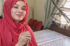 رابی پیر زادہ نے حمد اور نعت کی ریکارڈنگ کے بعد قرآن پاک لکھنے کاکام ..
