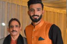 قومی کرکٹر اسامہ میر کے والد انتقال کرگئے