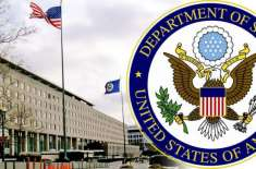 امریکا کا پاکستان سے افغان مہاجرین کے لیے سرحدیں کھولنے کا مطالبہ