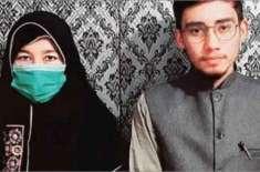افغان ازبک لڑکی ویزا لے کر بہاولنگر پہنچ گئی