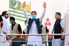آزاد کشمیر الیکشن میں میں پی ٹی آئی کے جیتنے کے امکانات زیادہ ہو گئے
