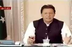 کرپٹ طبقے پر ہاتھ ڈالا جائے توحکومت گرانے کی دھمکی دیتا ہے، عمران خان
