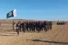 مشق ''امن مشن 2021 '' ڈونگز ٹریننگ ایریا  روس میں اختتام پذیر ہوگئی