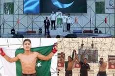 پاکستان نے کرغزستان میں ہونیوالی مکسڈ مارشل آرٹس ایشین چیمپئن شپ ..