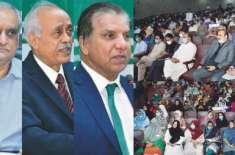 اپڈا پاکستان کی واٹر، فوڈ اور انرجی سکیورٹی کے لئے پرعزم ہے