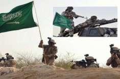 سعودی عرب نے اپنی دفاعی صلاحیت بڑھانے کے لیے بڑا اعلان کر دیا