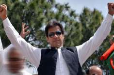 آزاد کشمیر انتخابات، گیلپ پاکستان کے سروے میں تحریک انصاف سب سے مقبول ..