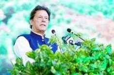 پاکستان میں بجلی بہت مہنگی ہے ' تاجکستان کی تکنیکی صلاحیت سے فائدہ ..