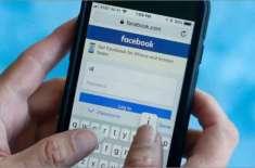 دنیا بھر میں فیس بُک کے صارفین کے اکاؤنٹس لاگ آؤٹ ہو گئے