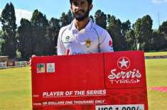 ٹیسٹ کرکٹ میں بہترین اوسط ،حسن علی نے عمران خان ،وسیم اکرم ،وقار یونس ..