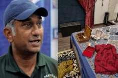 پاکستان ہاکی ٹیم کے سابق کپتان طاہر زمان کےگھر میں چوری کی واردات