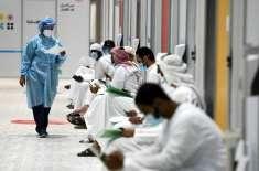 متحدہ عرب امارات کورونا کی وبا پر قابو پانے کی منزل کے اور قریب ہو گیا