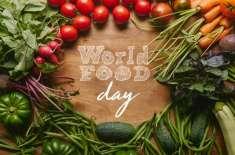 پاکستان سمیت دنیا بھر میں خوراک کا عالمی دن منایا گیا