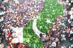 حکومت نے ایم کیوایم کا مردم شماری جلد کروانے کا مطالبہ مان لیا