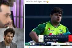 "Faisal Qureshi, Haroon Shahid angry over mockery of Azam Khan's body shape on PTV Sports social media account ""Shame on .."