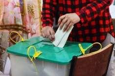 آزاد کشمیر میں عام انتخابات آج ہوں گے، سارے انتظامات مکمل کر لیے گئے
