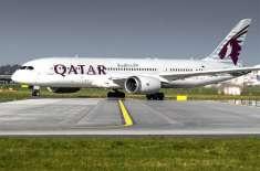 قطر نے پاکستان سمیت متعدد ایشیائی ممالک کیلئے نئے سفری قواعد وضع کر ..