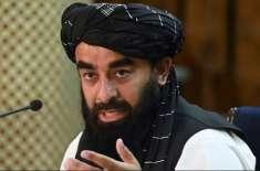 افغانستان سے داعش کا صفایا کرنے کا تہیہ کر لیا، ذبیح اللہ مجاہد