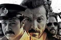 جان ابراہم، عمران ہاشمی اور سنیل شیٹی کی فلم 'ممبئی ساگا' بھارت میں ..