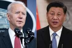 کابل چھوڑنے کے بعد نیا پلان'امریکہ چین سے نمٹنے کیلئے نیا اتحاد بنانے ..