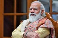 پیگاسس جاسوسی منصوبہ غداری ہے، امیت شاہ استعفیٰ دیں، راہول گاندھی