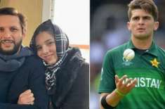 There is no rush for marriage at the moment, the focus is on cricket: Shaheen Afridi Fast bowler Shahid Afridi's eldest ..