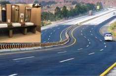 اوگرا کی پیٹرول اور سی این جی اسٹیشنز پر واش رومز کی صفائی کیلئے ہدایات