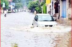 مون سون بارشوں کا چوتھا سلسلہ ختم ہوتے ہی بارشوں کا نیا سلسلہ شروع ہونے ..