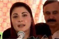 عمران خان نے آزاد کشمیر باغ میں بھی ایک اے ٹی ایم ڈھونڈ لی ہے، مریم نواز