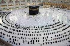 سعودی حکومت کا مسجدالحرام کو نمازیوں کیلئے مکمل کھولنے کا فیصلہ