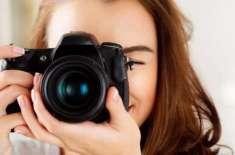 """""""اگر کسی کی بغیر اجازت تصویر یا ویڈیو بنائی تو 5 لاکھ ریال اور ایک سال .."""