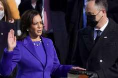 کمیلا ہیرس امریکا کی پہلی خاتون'سیاہ فام'ایشائی نائب صدر بن گئیں