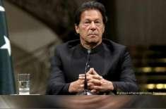 ''عمران خان امریکا کو اڈے دینے کیلئے تیار بیٹھے تھے''