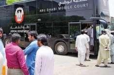 امارات میں ایک سال سے تنخواہوں سے محروم 18 ہزار ملازمین کو انصاف مل گیا