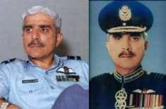 پاک فضائیہ نے ایئر چیف مارشل (ریٹائرڈ) فاروق فیروز خان (مرحوم ) کی زندگی ..