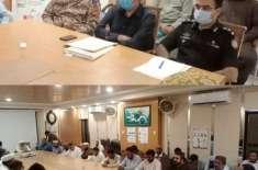 چہلم امام حسین علیہ السلام کی مناسبت سے ضابطہ اخلاق اور حکومت سندھ ..