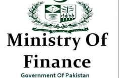رواں مالی سال کے تین ماہ میں حکومت نے 3 ارب 10 کروڑ ڈالرکا قرضہ لیا