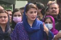 پرویز رشید سینیٹ الیکشن کے لیے نااہل قرار، مریم نواز نے فکسڈ میچ قرار ..