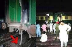 لاہور سے کراچی جانے والی فرید ایکسپریس روہڑی کے قریب حادثے سے بال بال ..