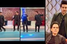 پاپ اسٹار زوہیب حسن اور اداکار احسن خان کی رقص کرتے ویڈیو وائرل