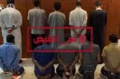 سعودیہ میں خواتین کو ہراساں کرنے والے پکڑے گئے، کئی دیگر ملزم بھی گرفتار